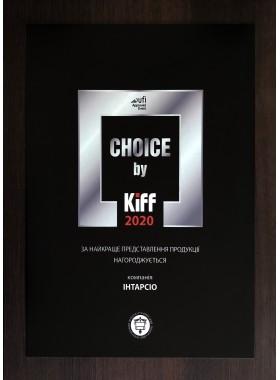 Участие в выставке KIFF 2020