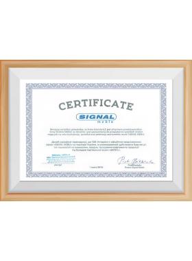 Сертификат официального представителя Signal в Украине