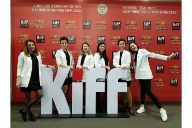 Мы на Kiff 2020