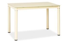 Стол обеденный Galant 110 x 70 см Кремовый