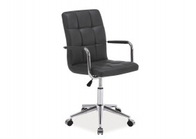 Кресло Q-022 Серый