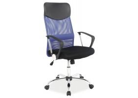 Кресло Q-025 Синий