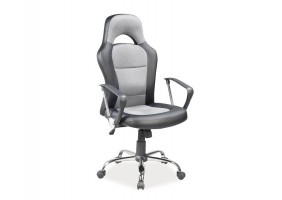 Кресло Q-033 Серый