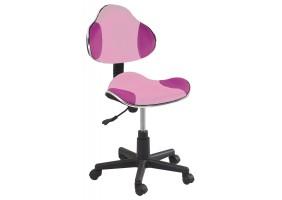 Кресло Q-G2 Розовый