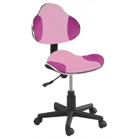 thumb Кресло Q-G2 Розовый 1