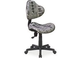 Кресло Q-G2 TEXT