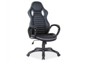 Кресло Q-105 Черный/Серая окантовка