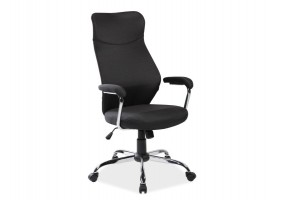 Кресло Q-319 Черный
