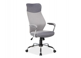 Кресло Q-319 Серый