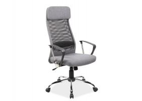 Кресло Q-345 Серый