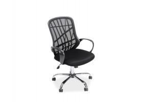Кресло Dexter Черный
