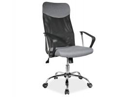 Кресло Q-025 Серый/Черный