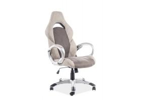 Кресло Q-352 Серый
