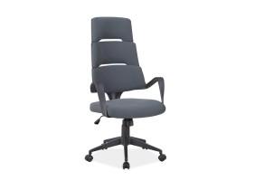 Кресло Q-889 Серый