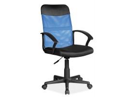 Кресло Q-702 Голубой