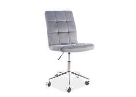 Кресло Q-020 Velvet Серый