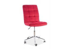 Кресло Q-020 Velvet Бордовый