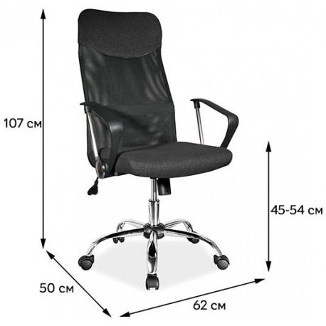 thumb Кресло Q-025 Черный/Ткань 2