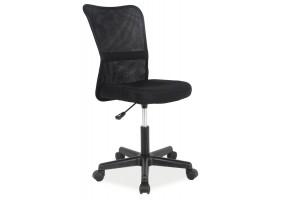 Кресло Q-121 Черный