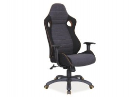 Кресло Q-229 Серый