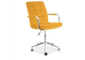 Кресло поворотное Q-022 VELVET Кари BLUVEL 68