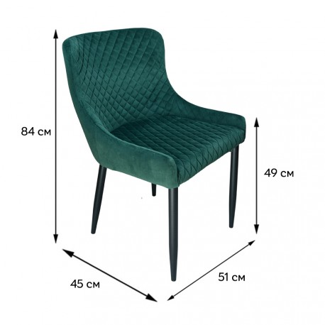 thumb Стул Colin B Velvet B1 Зеленый/Черный 2